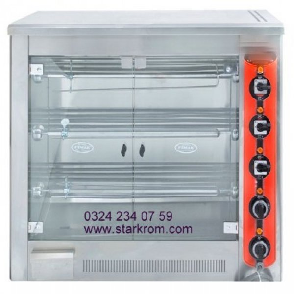 Set Top Vertical Chicken Rotisserie (240)