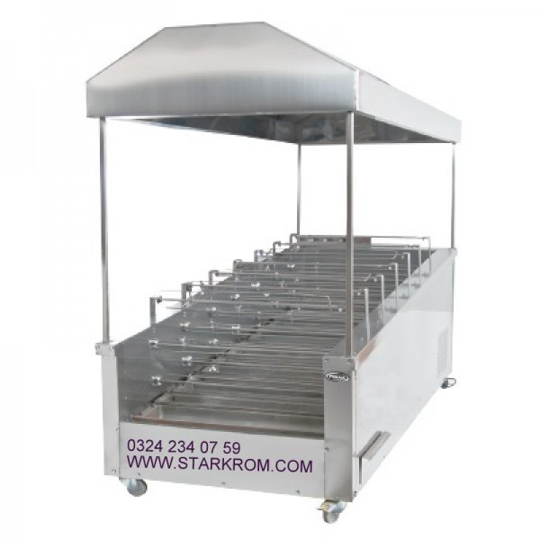 Charcoal Horizontal Type Chicken Rotisserie Machine (241)